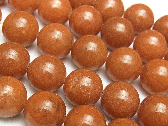 天然石【連販売】オレンジアベンチュリン 丸玉 10mm【1連 800円】ビーズとパワーストーン